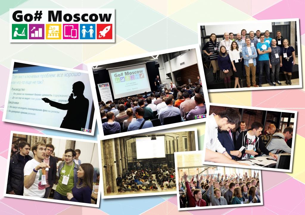 DevExpress на Go#Moscow – День ASP.NET - 1