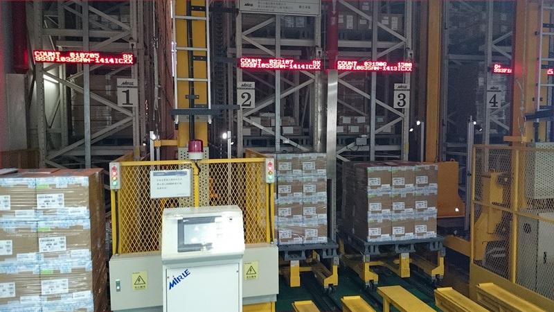 Экскурсия по заводу Kingston в Шанхае - 3