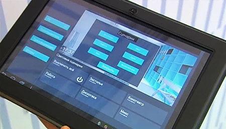 От аэропорта на Майорке до Дома Рока в Лос-Анджелесе: где применяется софт для умных домов iRidium - 5
