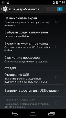 Kali NetHunter. Мобильная pentest-платформа - 4