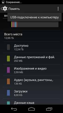 Kali NetHunter. Мобильная pentest-платформа - 5