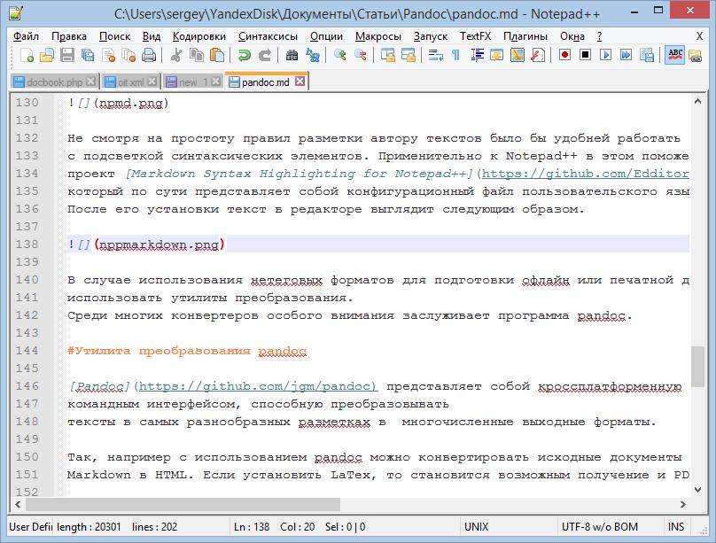 Редактор Notepad++ с подсветкой элементов разметки markdown