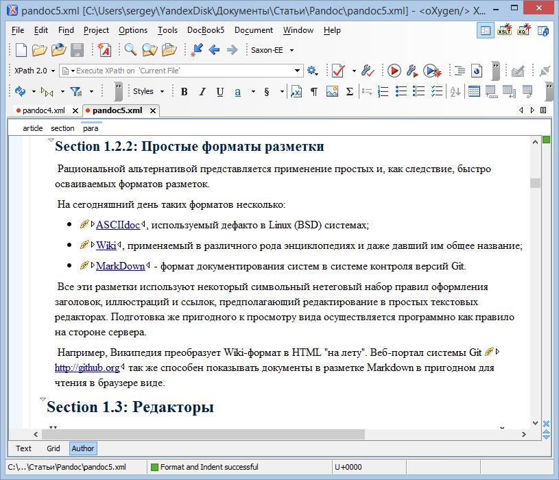 Cтатья схемы в XML-редакторе в режиме автора