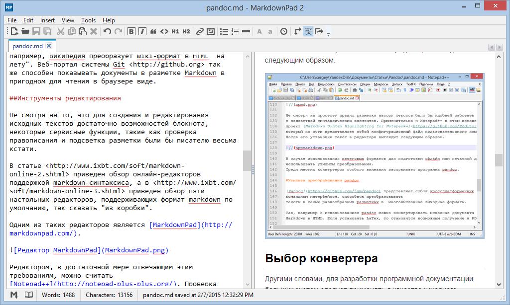 Редактор MarkdownPad 2