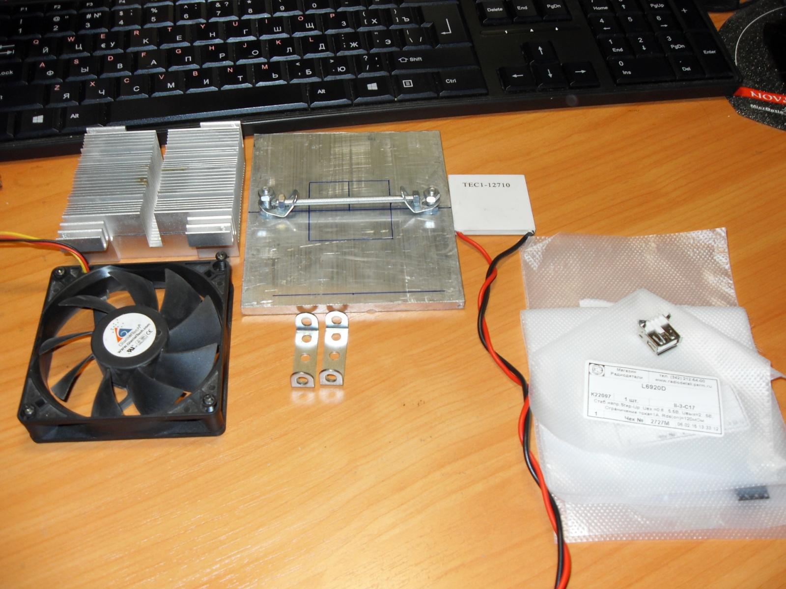 Эксперимент по постройке термоэлектрического генератора на основе элементов Пельтье - 3