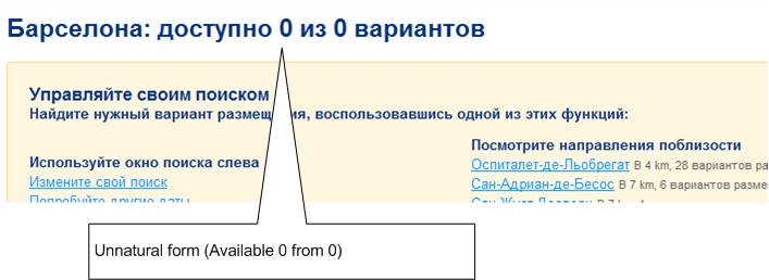 Разбор текстов интерфейса на Букинге — как я делал им аудит - 39