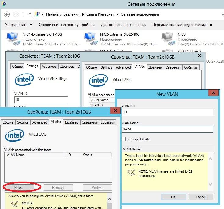 Развёртывание ОС Windows Server 2012 R2 на сервера Dell в режиме BARE-METAL. Часть 1 - 11