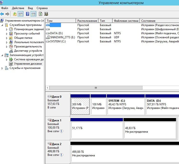 Развёртывание ОС Windows Server 2012 R2 на сервера Dell в режиме BARE-METAL. Часть 1 - 15