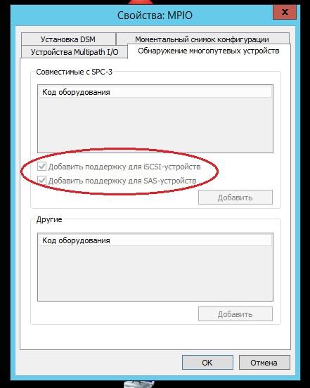 Развёртывание ОС Windows Server 2012 R2 на сервера Dell в режиме BARE-METAL. Часть 1 - 3
