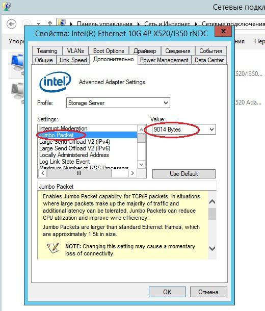 Развёртывание ОС Windows Server 2012 R2 на сервера Dell в режиме BARE-METAL. Часть 1 - 5