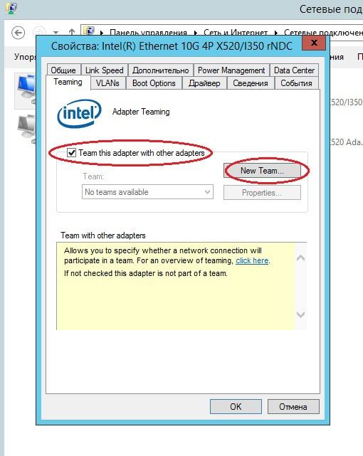 Развёртывание ОС Windows Server 2012 R2 на сервера Dell в режиме BARE-METAL. Часть 1 - 6