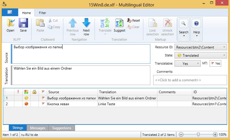 «Трудности» перевода приложений для Windows Store - 5