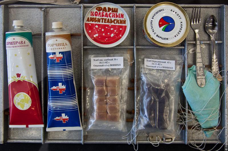В Москве планируют создать сеть автоматов по продаже космической еды - 1