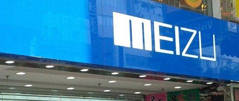 Alibaba купила акций Meizu на $590 миллионов