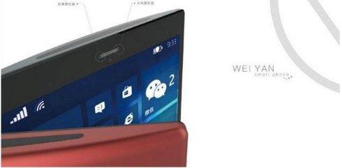 Android 5.0 и Windows 10 в одном смартфоне