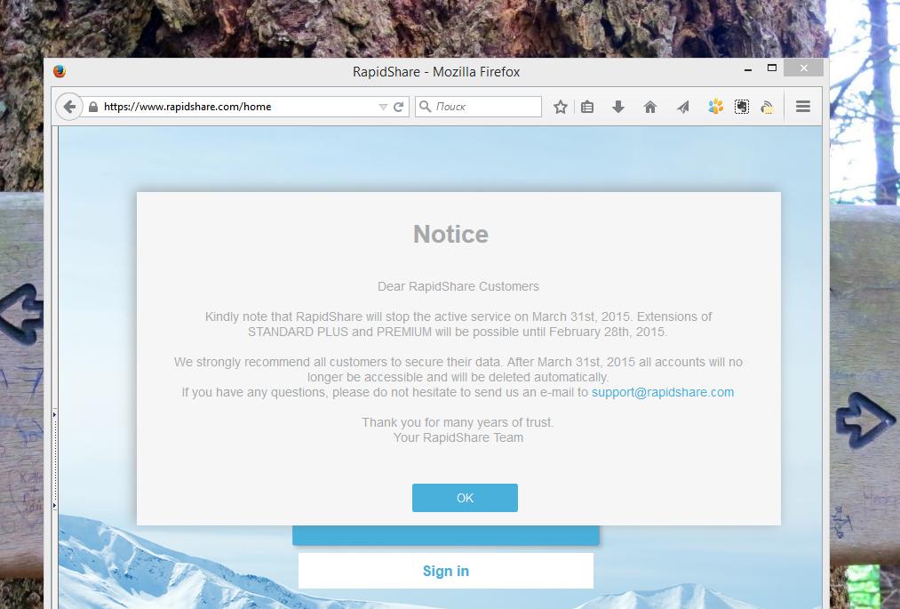 Скриншот главной RapidShare