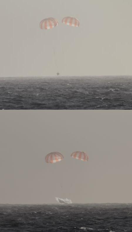 SpaceX вновь отложила запуск Falcon 9 - 3