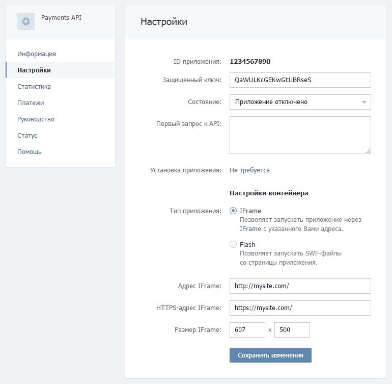 Как создать iframe приложение в контакте - Psychology56.Ru
