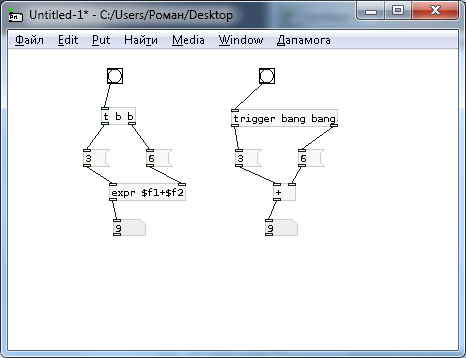 Программирование на PureData. Часть 0 - 4