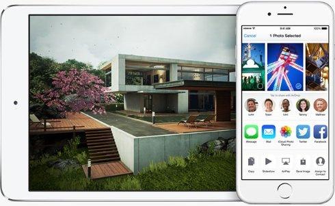 Стало известно, на что Apple сделает ставку в iOS 9