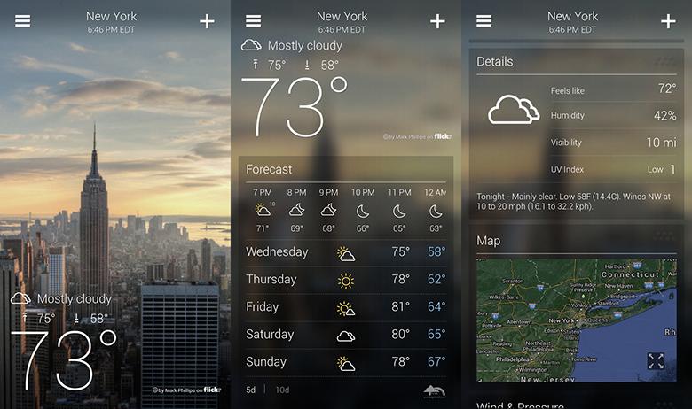 Yahoo!, один из лучших дизайнов 2013 по мнению Apple