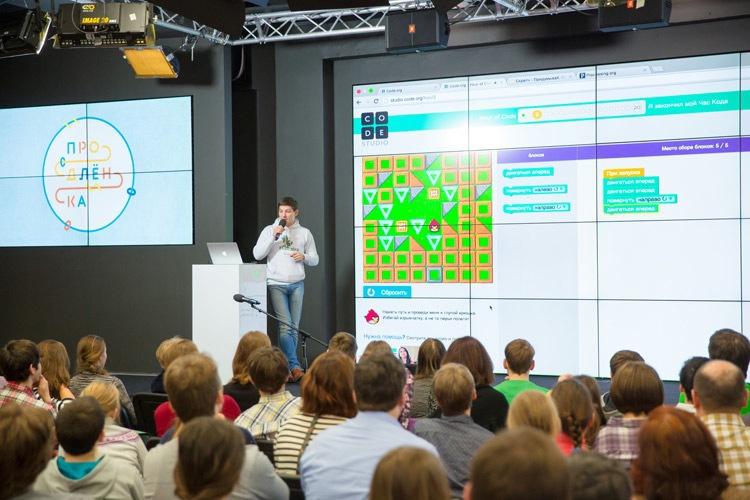 Как мы объясняли детям, кто такой программист - 2