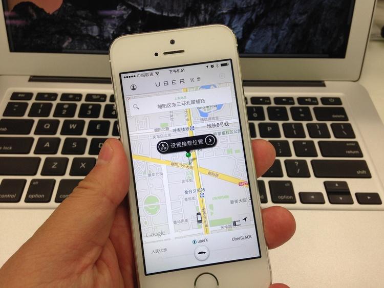 Модель работы Uber и вызванные ей проблемы - 1
