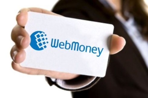 Работа Webmoney ограничена из за технических проблем