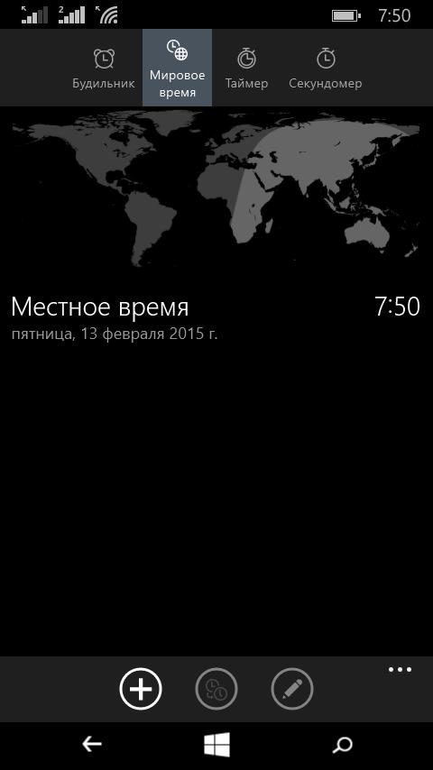 Быстрый обзор Windows 10 для смартфонов - 10