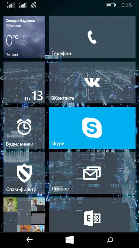 Быстрый обзор Windows 10 для смартфонов - 2