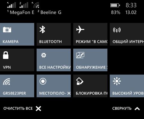 Быстрый обзор Windows 10 для смартфонов - 6