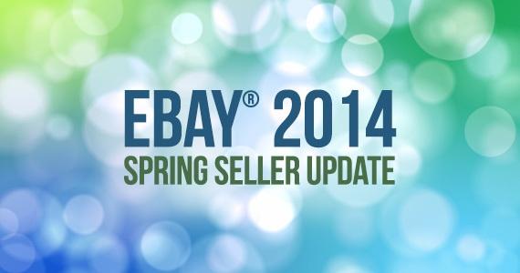 Годовой обзор: Что нового у eBay? - 2