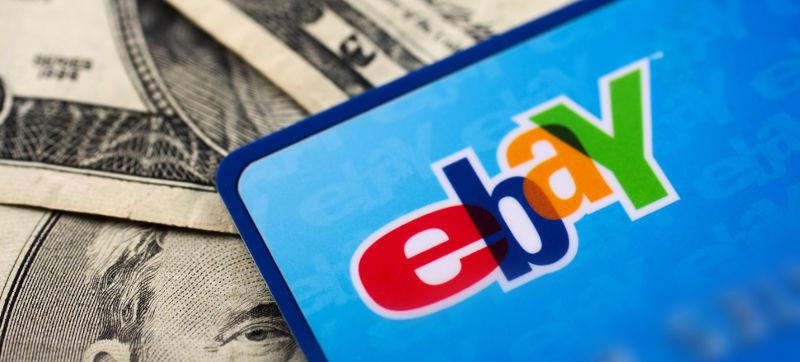 Годовой обзор: Что нового у eBay? - 5