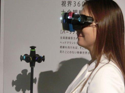 Panasonic разрабатывает собственный шлем виртуальной реальности