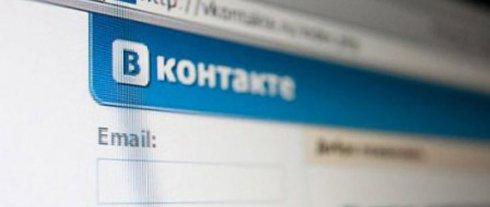 «ВКонтакте» вошла в топ 10 популярных интернет ресурсов мира