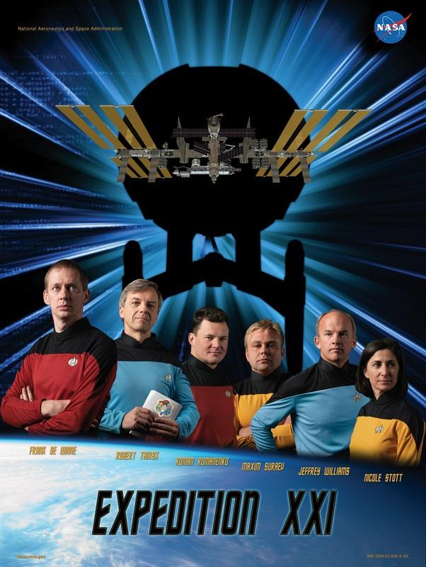 Постер МКС-45 - 3