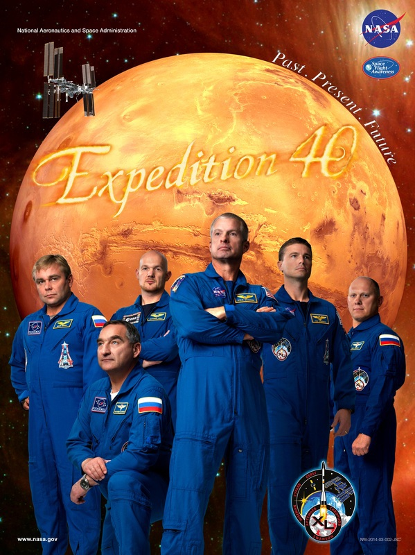 Постер МКС-45 - 8