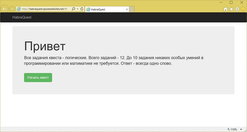 DevCon Digest #2. Погружаемся в ASP.NET - 5