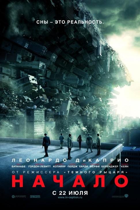 Фантастические фильмы для долгих зимних вечеров - 10