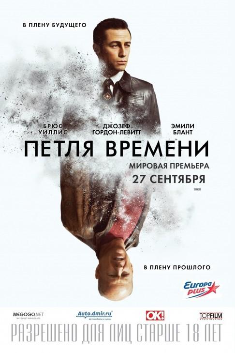 Фантастические фильмы для долгих зимних вечеров - 13