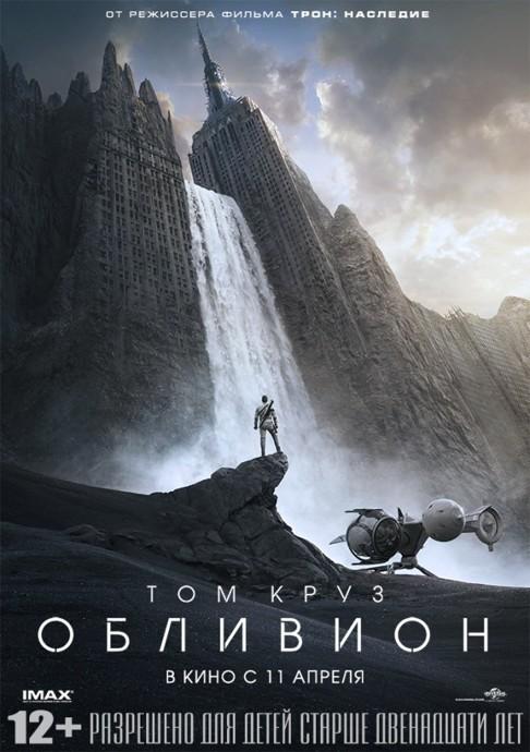 Фантастические фильмы для долгих зимних вечеров - 15