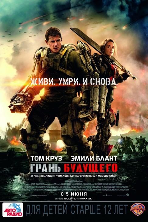 Фантастические фильмы для долгих зимних вечеров - 16