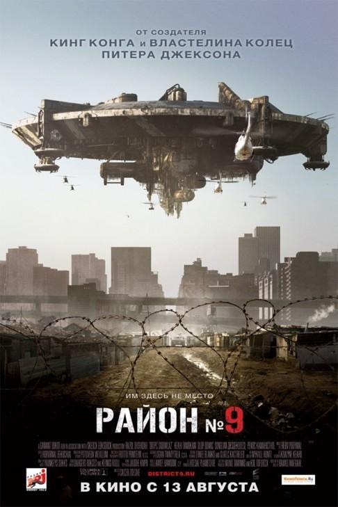 Фантастические фильмы для долгих зимних вечеров - 7