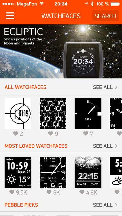 Как раскрутить приложение в Pebble App Store - 2
