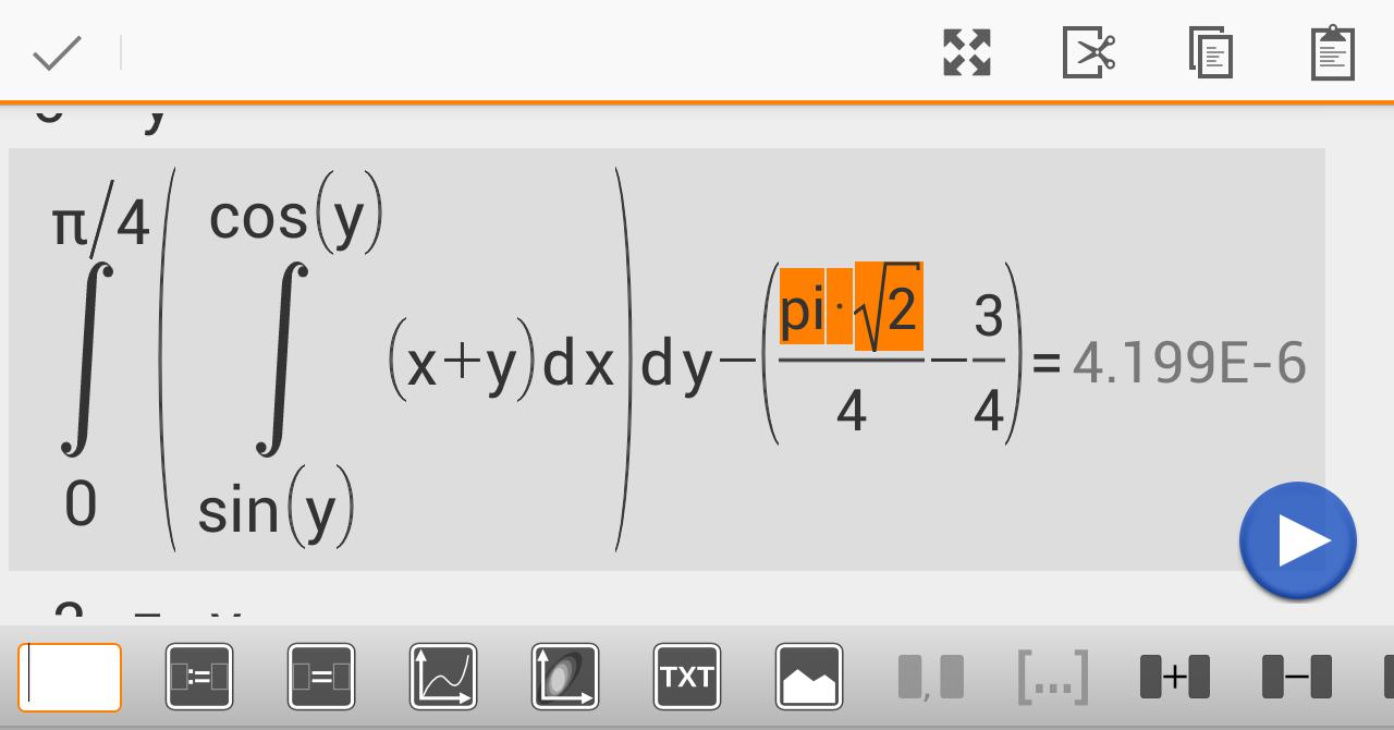 Математический пакет для Android своими руками - 4