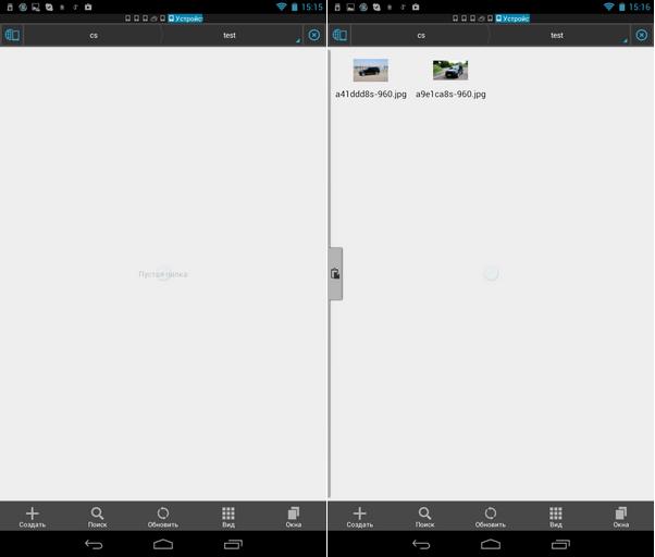Совместное использование криптодисков на ПК и Android - 15