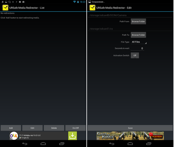 Совместное использование криптодисков на ПК и Android - 25