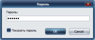 Совместное использование криптодисков на ПК и Android - 6