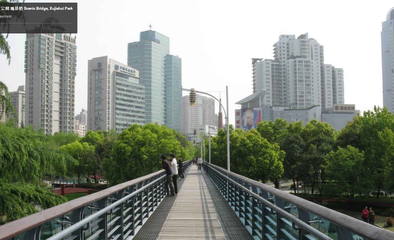 В Китае появляется первый в мире гигаполис - 6
