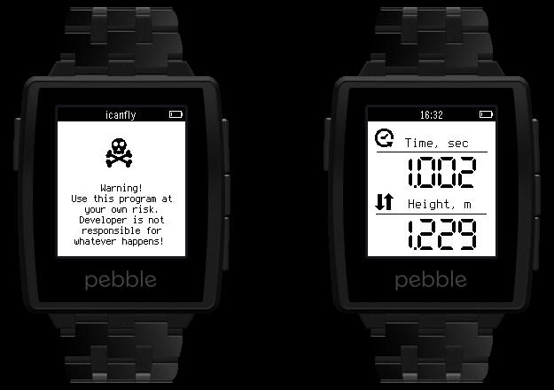 Pebble: акселерометр, пример использования - 2